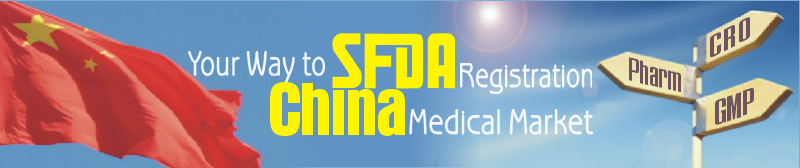 Cosmetic SFDA Registration in china-China FDA,SFDA,CFDA,MOH